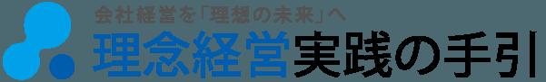 大阪創業融資手引